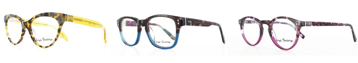 vinylfactory-frames